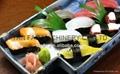 二手TOMOE Sushi Rice Ball Making Machine