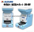 New Suzumo SVR-BXA Sushi Roll  Making machine