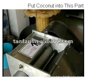 天发椰子拉丝机 2