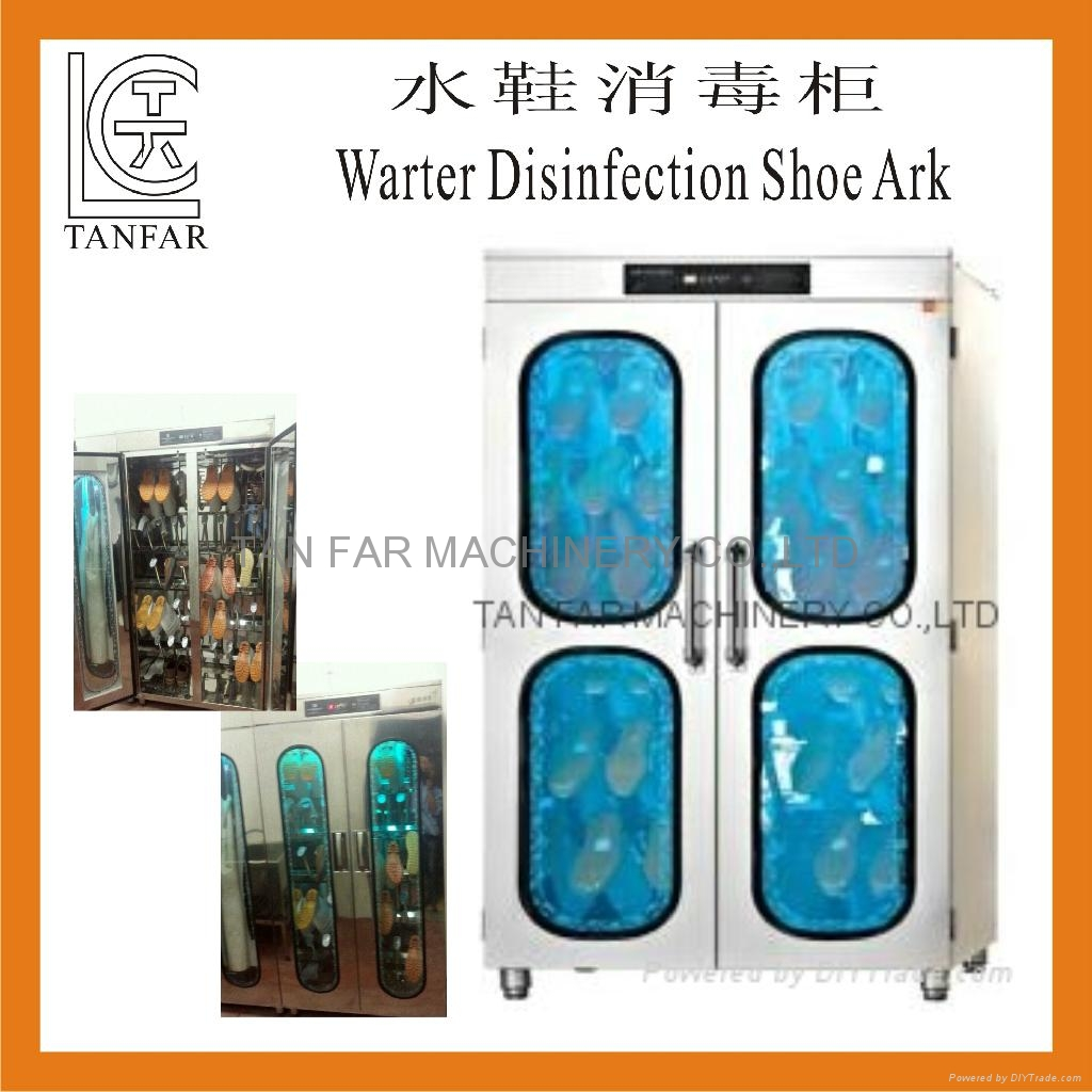 天发水鞋除菌消毒柜 1