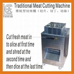 天发传统型切肉机slicing/shredding/dicing