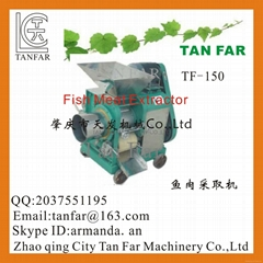 Fish Extracting Machine