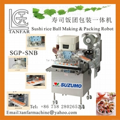 New and used SUZUMO SGP-SNB sushi rice ball makin and packing machine