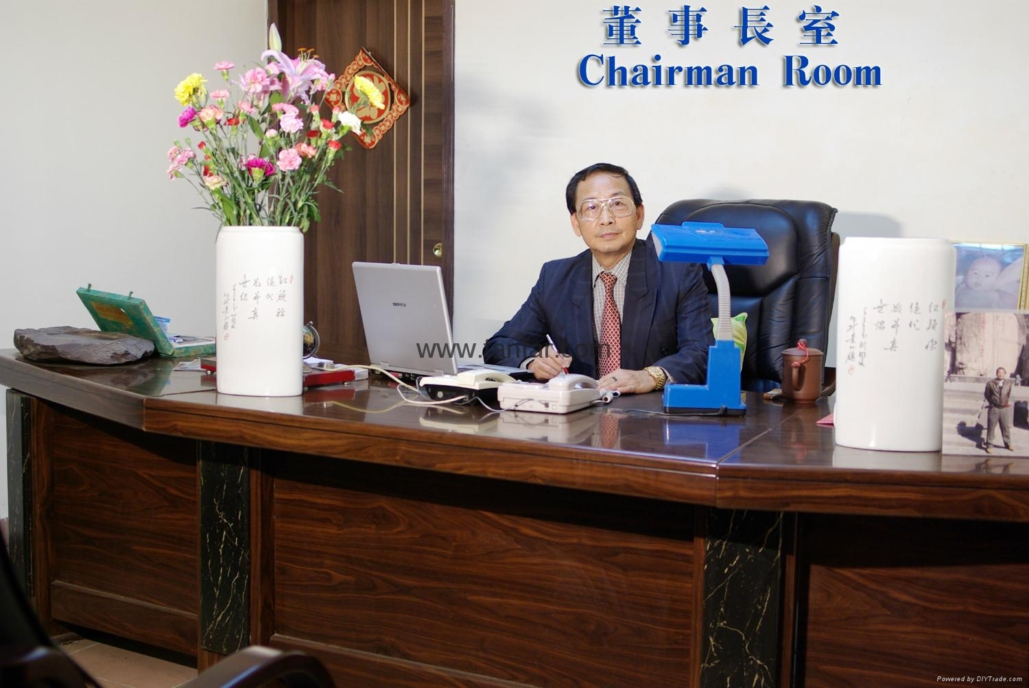Chairman Lee Chee Cheong