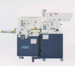 Fujiseiki PS-1800+GSE-1800  sushi rice forming and Packing machine (Hot Product - 1*)