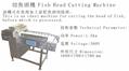 Fish Head Cutting Machine