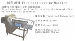 TANFAR Fish Head Cutting Machine