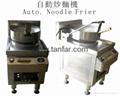 TANFAR Auto Noodle and rice  fryer