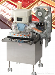 Used and new SUZUMO SGP-SNB Sushi Packing Machine