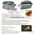 Japan style Auto Rotating Bar.B.Q Machine