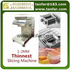 The Thinnest Meat Slicing Machine  In the World