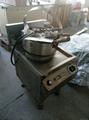 Rice frying machine
