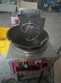 天發自動炒飯機 炒菜機 炒食機TF-460 8