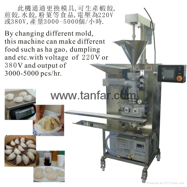 shrimp dumpling forming machine