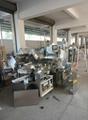 TANFAR Automatic Sushi Rice Ball Forming Machine TF-1002 20