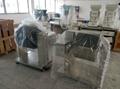 Fujiseiki PS-1800+GSE-1800 onigiri forming and Packing machine 12