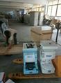 Fujiseiki PS-1800+GSE-1800 onigiri forming and Packing machine 13
