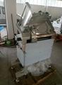 天發電動水果切絲機切粒機粉碎機切片機 16