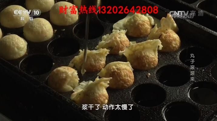 虾饺成型机