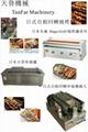 三層不鏽鋼壽司飯電加熱煮飯鍋