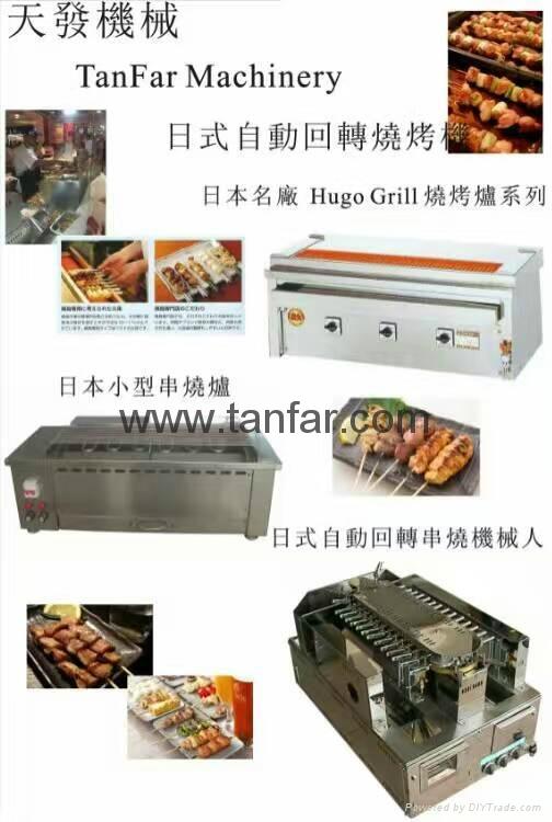 日本電加熱式燒烤機 燒烤爐 串燒機 3P-210C 13