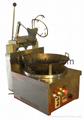 烹饪和煮饭机械