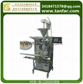 JG-50C New style shrimp dumpling machine