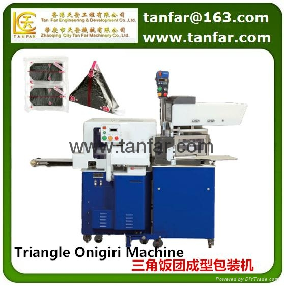 onigiri forming and wrapping machine
