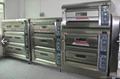 VSK-808 电烧烤炉连面 5