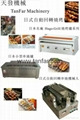 VSK-808 Electric Barbecue oven with Salamander  2