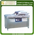 TANFAR VACUUM PACKING MACHINE
