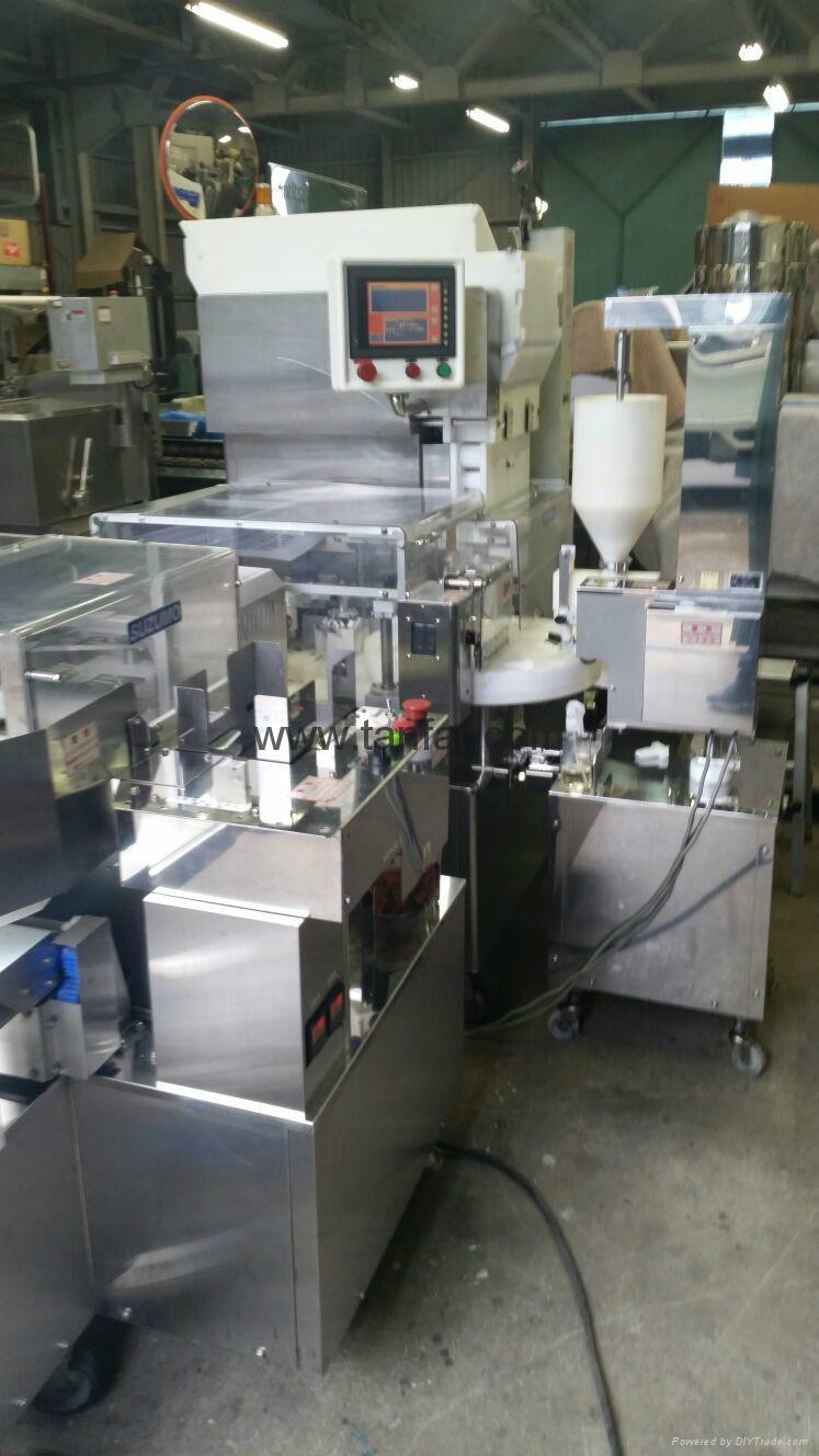 TANFAR VACUUM PACKING MACHINE 11