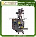 Liquid and Granule Packing  Machine