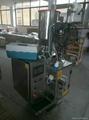 天发液体及颗粒包装机 TF-L100 3