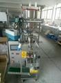 天发液体及颗粒包装机 TF-L100 2