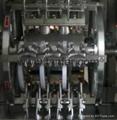天發 煎蛋機 TF-128系列 12