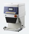 SHARIBEN-ROBOT Rice-Serving Machine