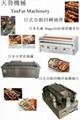天发寿司卷生产线 7