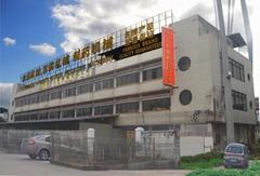 肇庆市天发机械有限公司