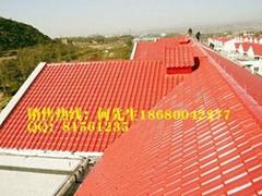 屋面樹脂瓦