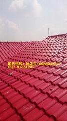 超耐候屋面防腐合成樹脂瓦