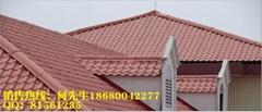 屋面平改坡用料