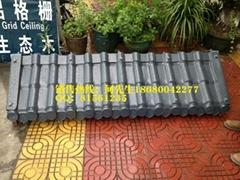 屋面裝飾用樹脂瓦