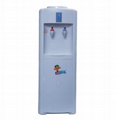 Standing cold and hot water dispenser, water cooler