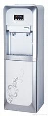 New Standing hot water dispenser, water cooler