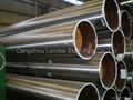 astm a335 p11 alloy steel pipe  4