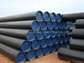 carbon steel sch 40/80/160 seamless pipe