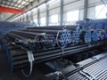 carbon steel sch 40/80/160 seamless pipe 3
