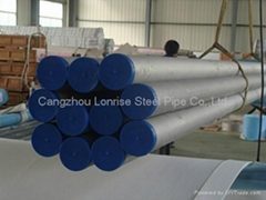 stainless steel astm a403 304/316 pipe
