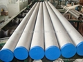 stainless steel astm a403 304/316 pipe 4
